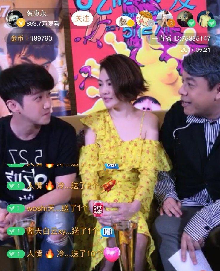 陳漢典(左)、小S(中)及蔡康永(右)在直播節目上搞笑無尺度上限。圖/摘自一直播