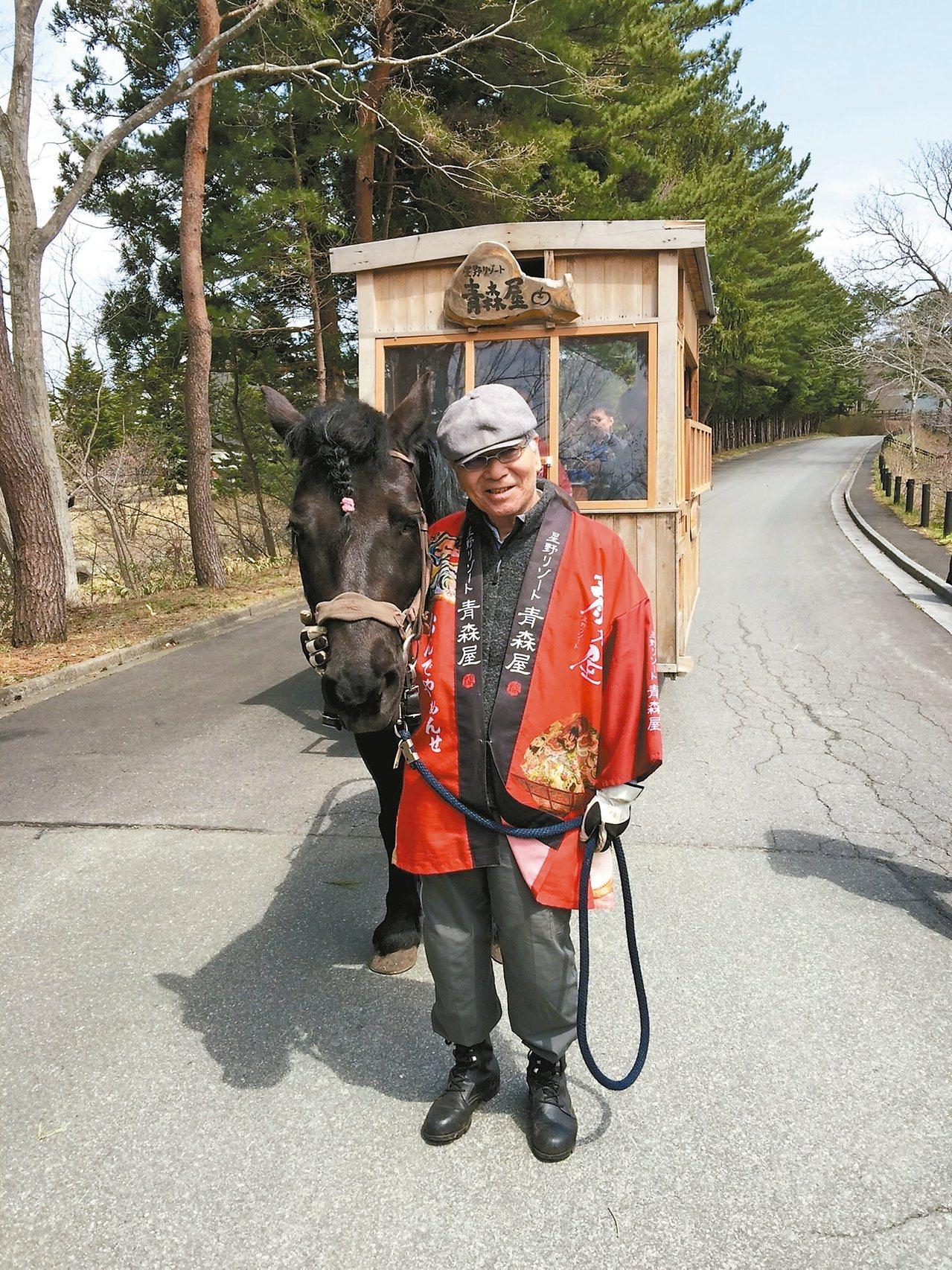 季節主題馬車是青森屋的一大賣點。 記者錢欽青/攝影 圖/業者提供