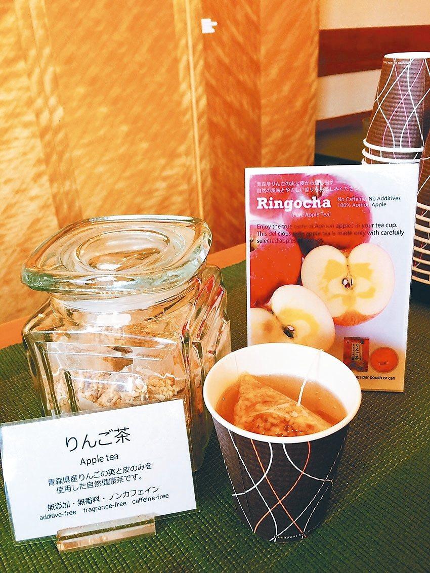 奧入瀨溪流旅館與青森屋都提供免費的蘋果茶與優質咖啡。 記者錢欽青/攝影 圖/業者...