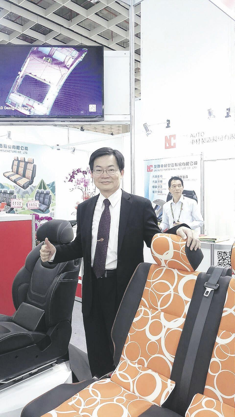 友聯車材總經理楊登宏。 業者/提供