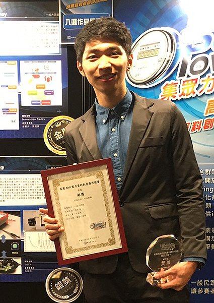 臺灣科技大學電子工程研究所白家鴻同學與得獎海報。 臺科大/提供