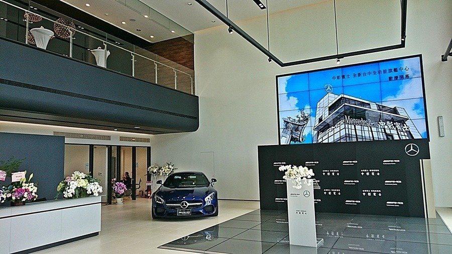 賓士(Mercedes Benz)5月24日就在台中啟用斥資10億打造的全功能展...