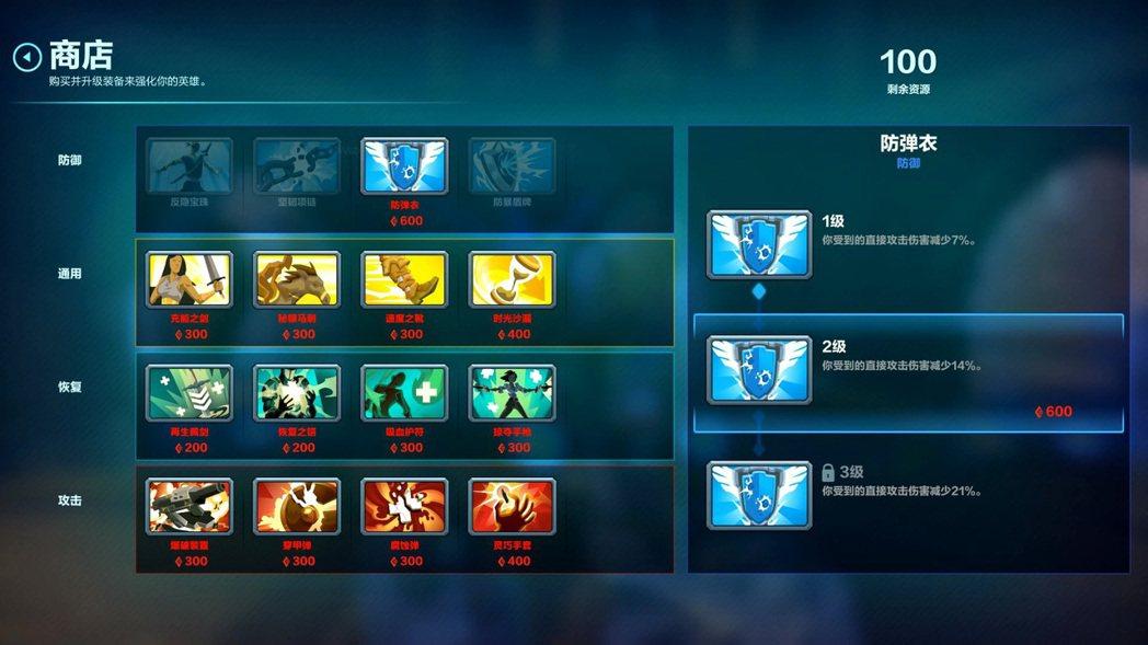 《Paladins》進遊戲之後的能力系統,可購買不同的能力來強化英雄。