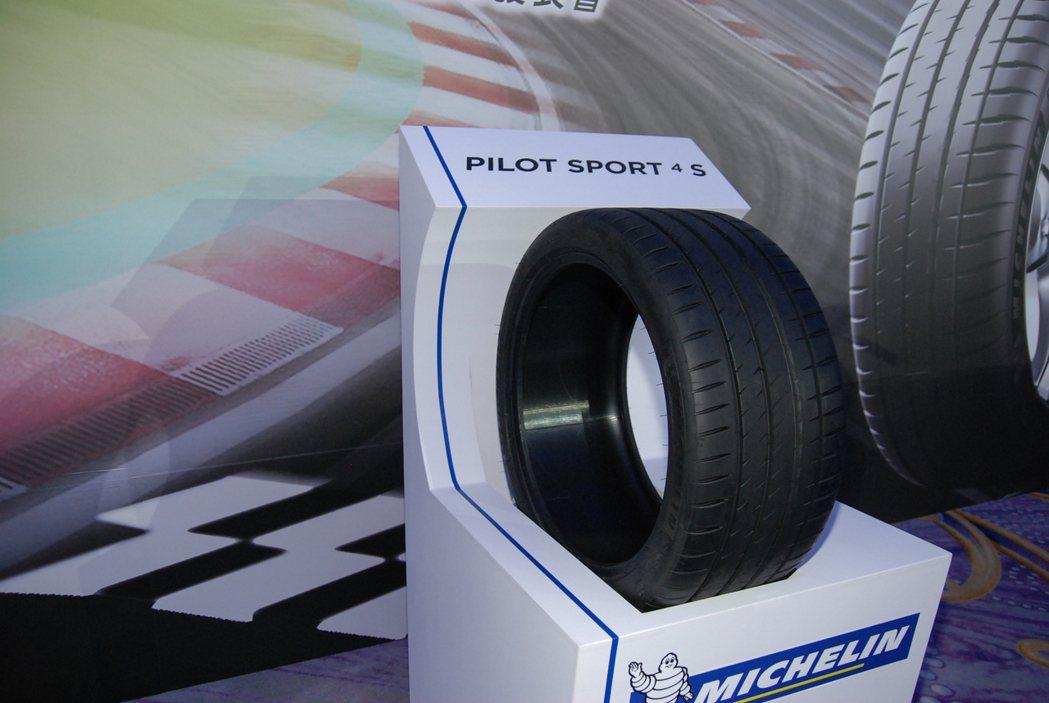 Pilot Sport 4 S 的胎紋與 PSS 相同,原廠人員也表示同一胎紋可同軸安裝,但不可同軸混裝。 記者林鼎智/攝影