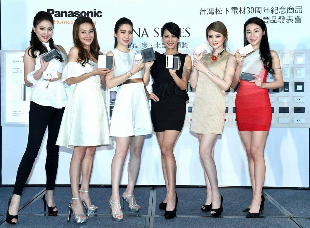 台灣松下電材2017新商品發表會RISNA SERIES