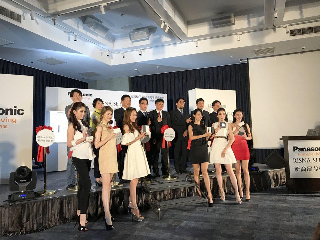 2017新商品發表會RISNA SERIES,台灣松下電材總經理西澤 勇,邀請各...