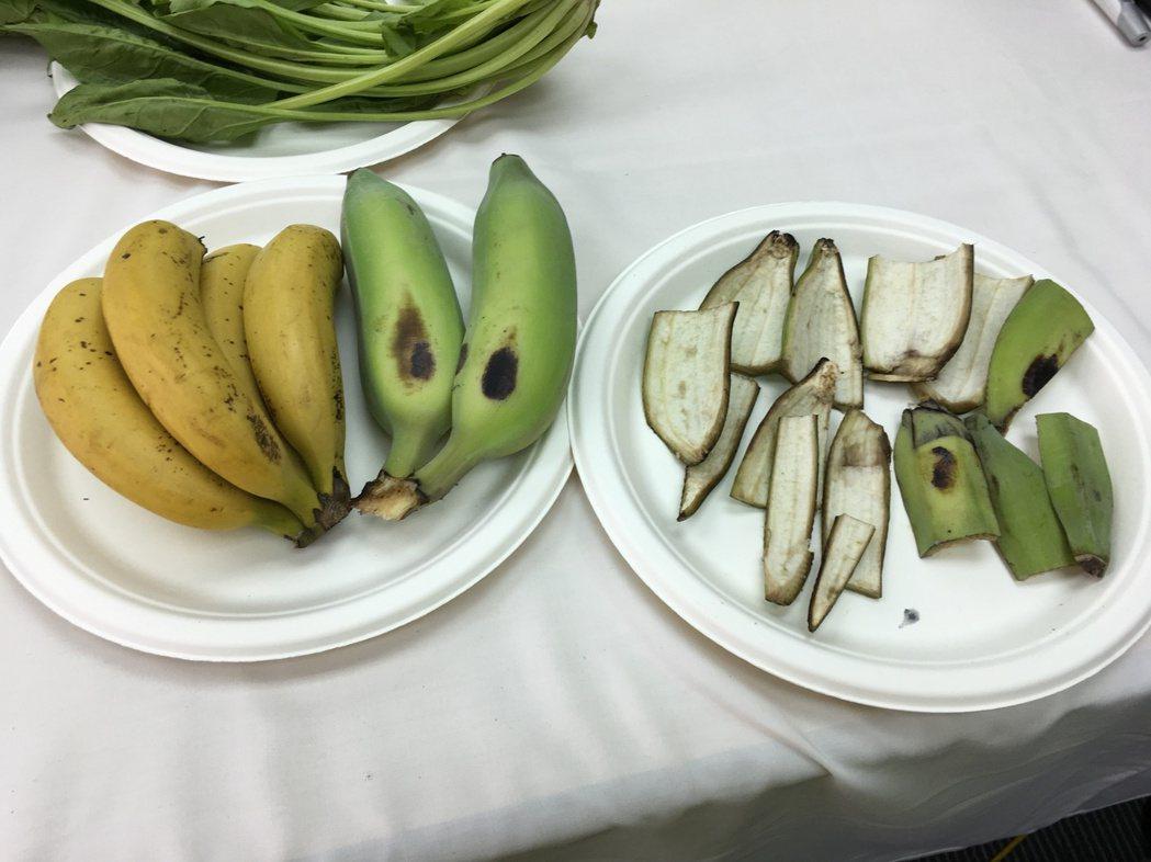 「失戀要吃香蕉皮」是真的,但要選綠香蕉皮。 記者鄧桂芬/攝影