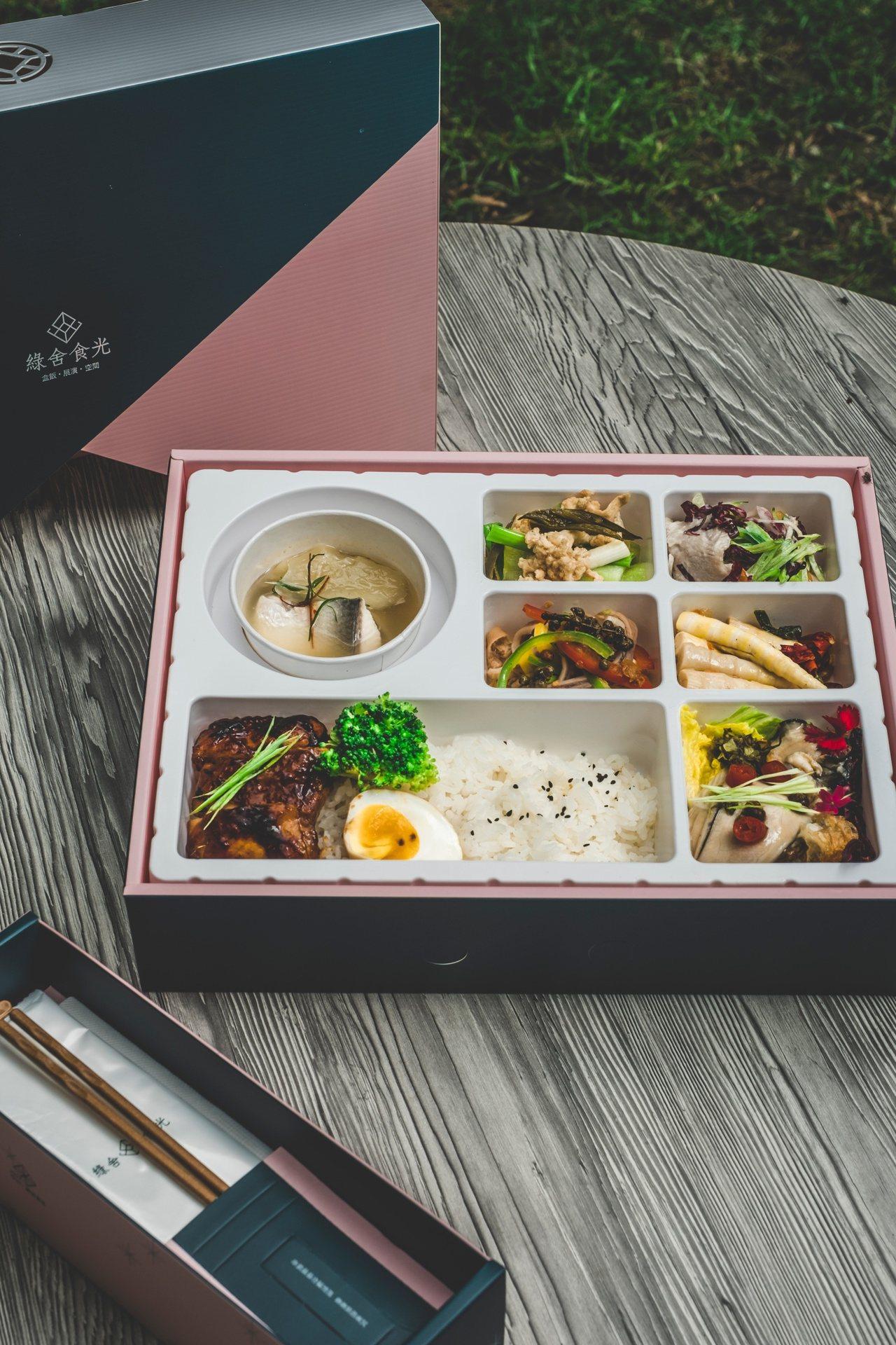 台味野餐盒。綠舍食光/提供
