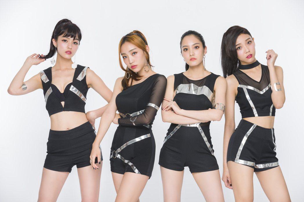 IVI全新出道,左起為芳芸、琦琦、Kimi、紫薇。圖/由你娛樂提供