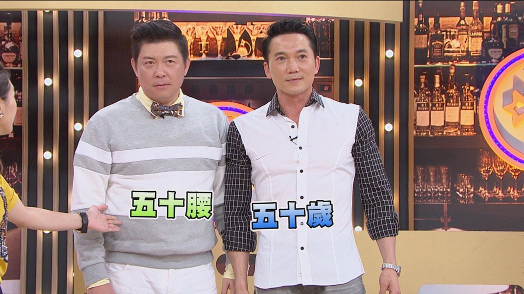 曾國城(左)和鄒兆龍年紀差不多,身材卻差很多。圖/衛視中文台提供