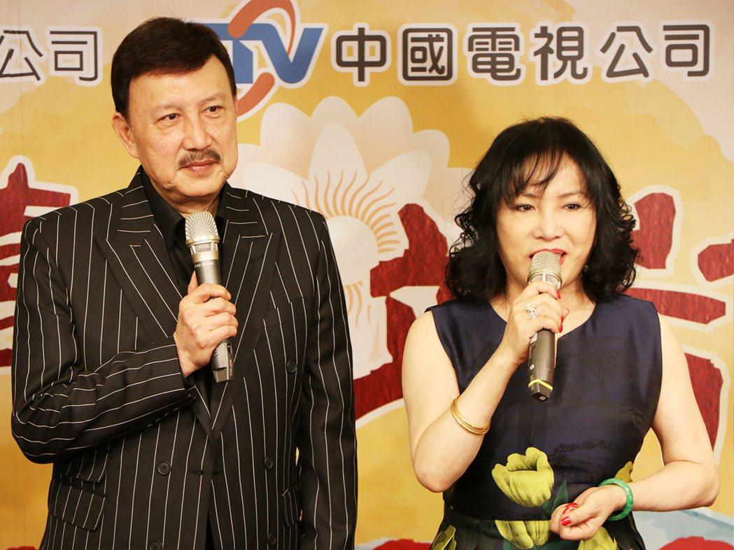 余天、李亞萍出席關懷演藝人員端午餐會。圖/中視提供