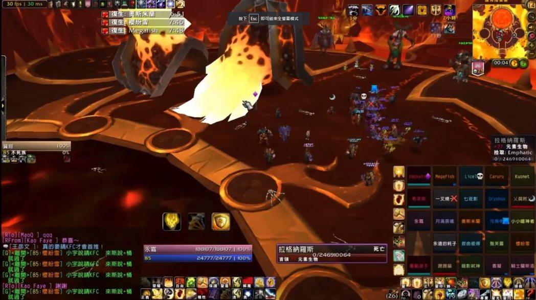 《魔獸世界》遊戲畫面。 圖/作者提供
