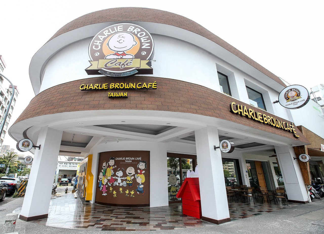 台灣第一家「查理布朗咖啡專門店」Charlie Brown Cafe Taiwa...