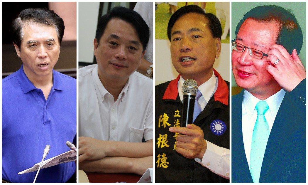 圖左至右:陳學聖、魯明哲、陳根德、吳志揚,要挑戰鄭文燦,難度非常高。 圖/報系資...