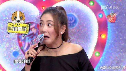 應采兒在節目上爆料「我老公不看別的女人!」。圖/取自微博