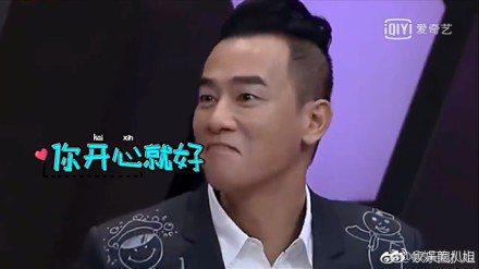 應采兒在節目上爆料「我老公不看別的女人!」陳小春露出得意表情。圖/取自微博