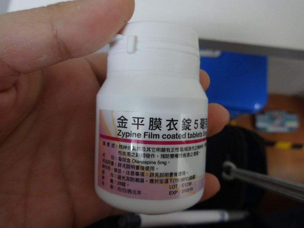 經銷商竄改「金平膜衣錠5毫克」效期,食藥署宣布2批號問題藥品立即全面下架回收。 ...