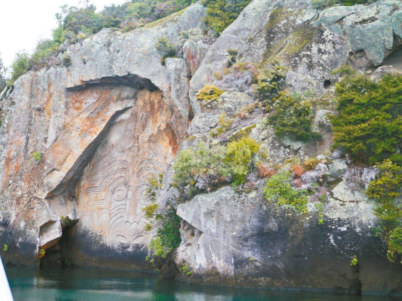陶波湖還有毛利人留下的岩壁藝術。 記者許晉榮/攝影