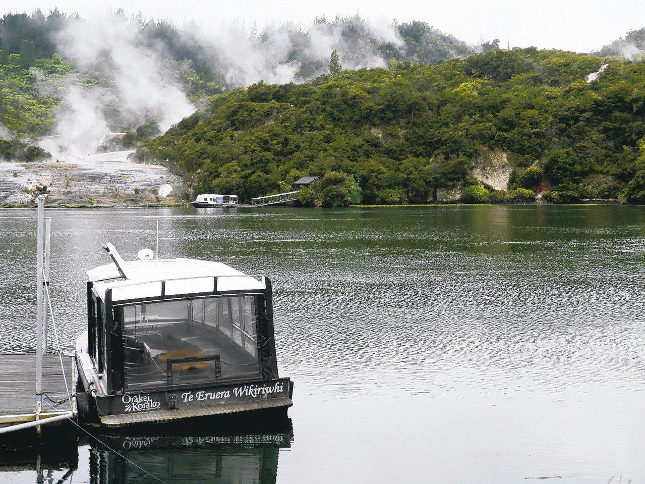 參觀奧拉基科拉克的地熱奇觀,得先乘接駁船橫跨懷卡托河, 其中地熱奇觀類似香檳池,...
