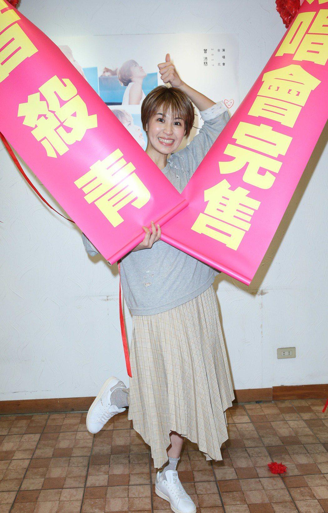 曾沛慈為新專輯錄音完成與演唱會完售拉彩球慶功。記者陳瑞源/攝影
