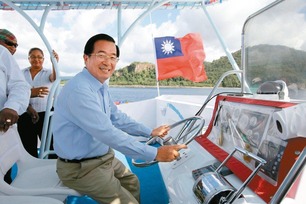 2007年中華民國再次與聖露西亞復交,圖為2008年到聖露西亞訪問的前總統陳水扁...