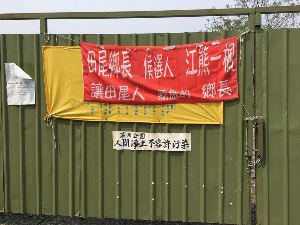 2018年中華民國地方公職人員選舉,已經有候選人開始造勢。  圖/台灣防止虐待動物協會提供