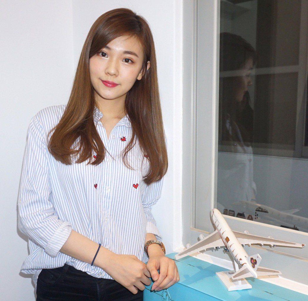 大葉大學校園美女謝湘羚還沒畢業,已錄取遠航空姐,如願圓夢。記者何烱榮/攝影