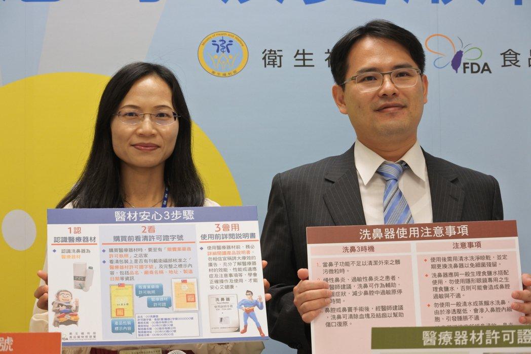 台大醫院耳鼻喉部主治醫師林志峰(右)說,台灣洗鼻器使用並不普及,但在國外使用非常...