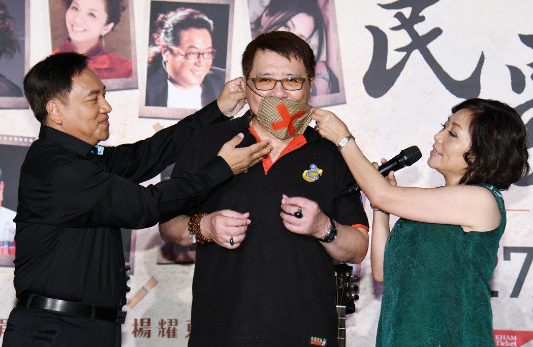 王夢麟被戴上不準說話口罩,保護聲帶。圖/寬宏提供