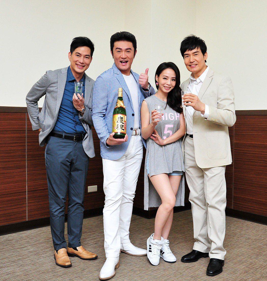 林健寰(左起)、李㼈、孫淑媚、霍正奇為「牡丹花開」首播開紅盤慶功。