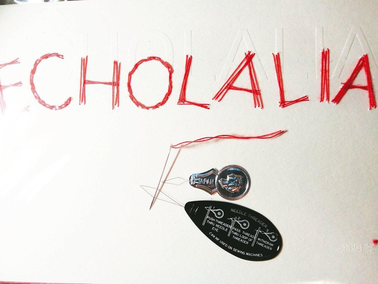 用紅色的手縫線縫出「聲線」的概念,初期想要呼應書名「ECHOLALIA」,希望有...