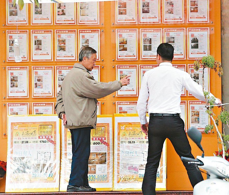 民眾出售預售屋,因屬不動產的權利移轉,不是產權移轉,並非房地合一課稅範圍,相關所...