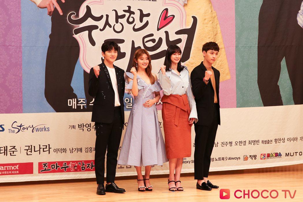 池昌旭(左起)、南志鉉、權娜拉、崔泰俊演出「奇怪的搭檔」。圖/CHOCO TV提