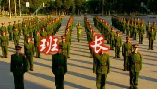圖片來源/中国地方志网