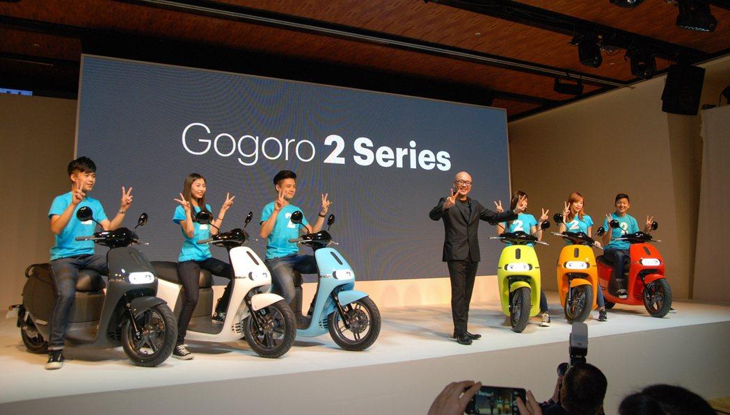 Gogoro 於今(25)日推出全新 Gogoro 2 系列 Smartscoo...
