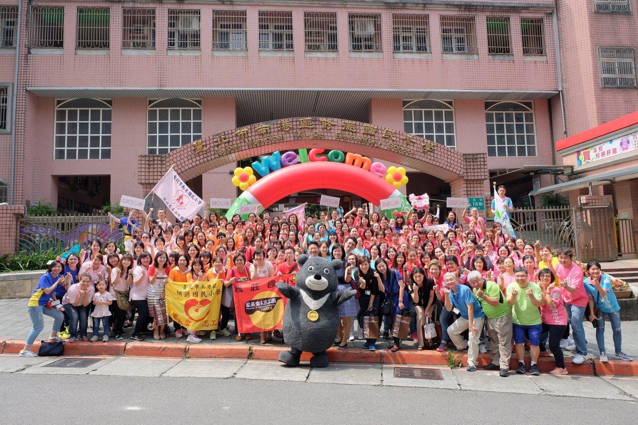修德國小舉辦「志工熊讚」七校聯誼活動。 圖/修德國小提供
