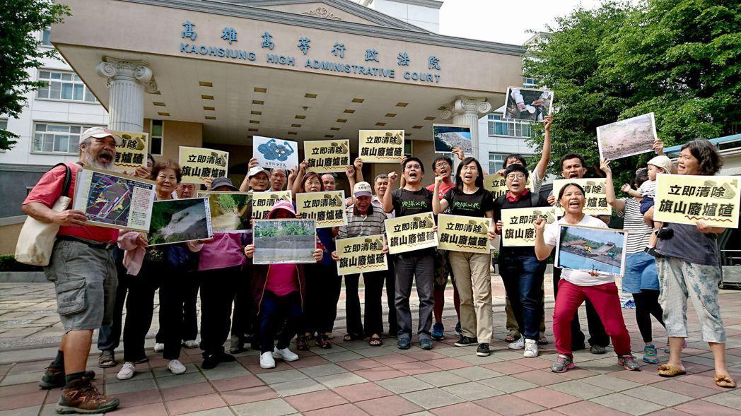 自救會與聲援團體都期待5月31號高雄高等行政法院的判決,藉此推動高雄市政府對守護國土禁止爐渣傾倒採取更積極作為。 攝影/林吉洋