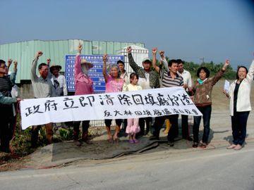 小農民狀告大市府:旗山爐渣案消失的行政責任