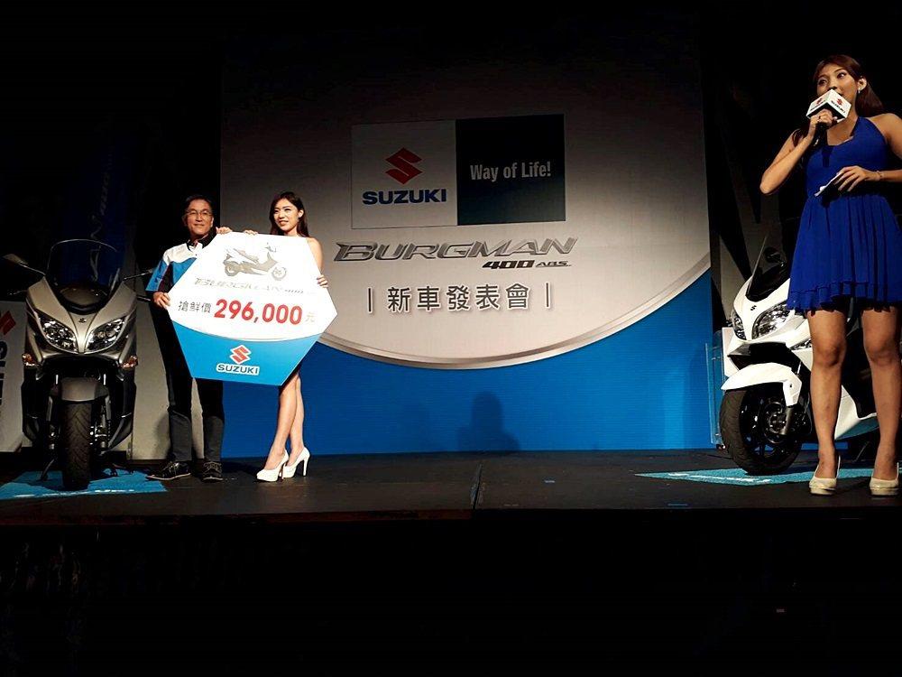 Burgman 400的整體質感加上29.6萬元的價格,相當有競爭力。 記者林和謙/攝影
