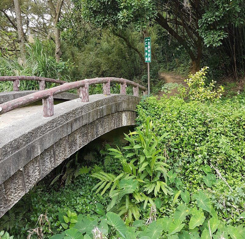 仁和步道與金獅寺步道相接處的拱橋
