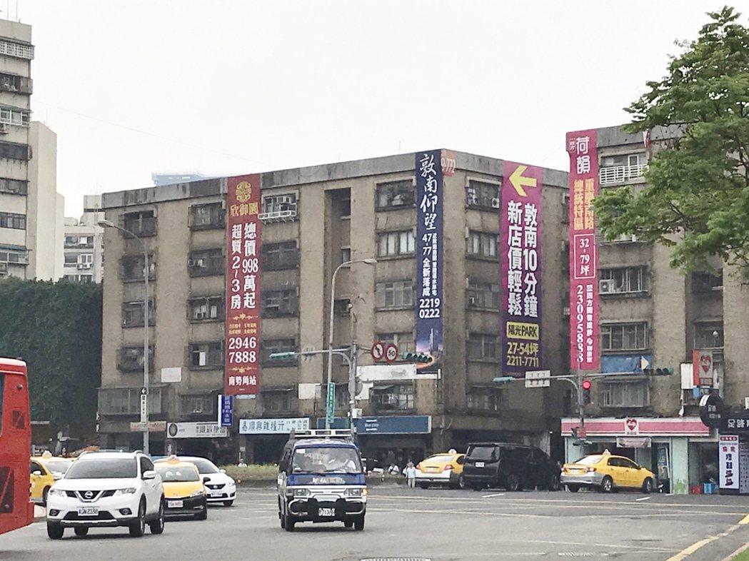 北台灣主要房市區已全數進入成屋市場。記者游智文/攝影