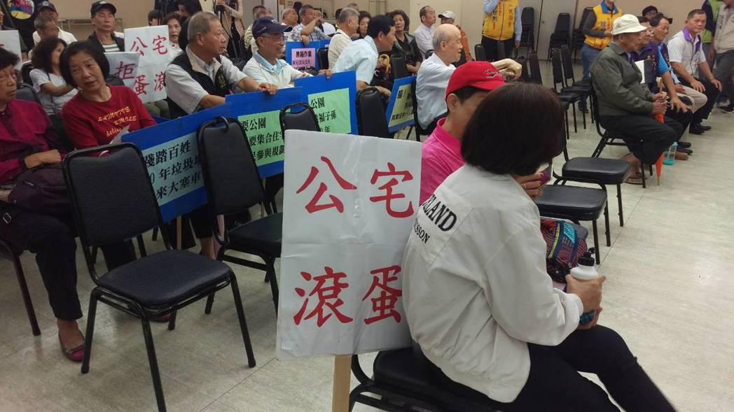 居民舉牌「公宅滾蛋」,北市府決定三興公宅暫停招標。記者楊正海/攝影