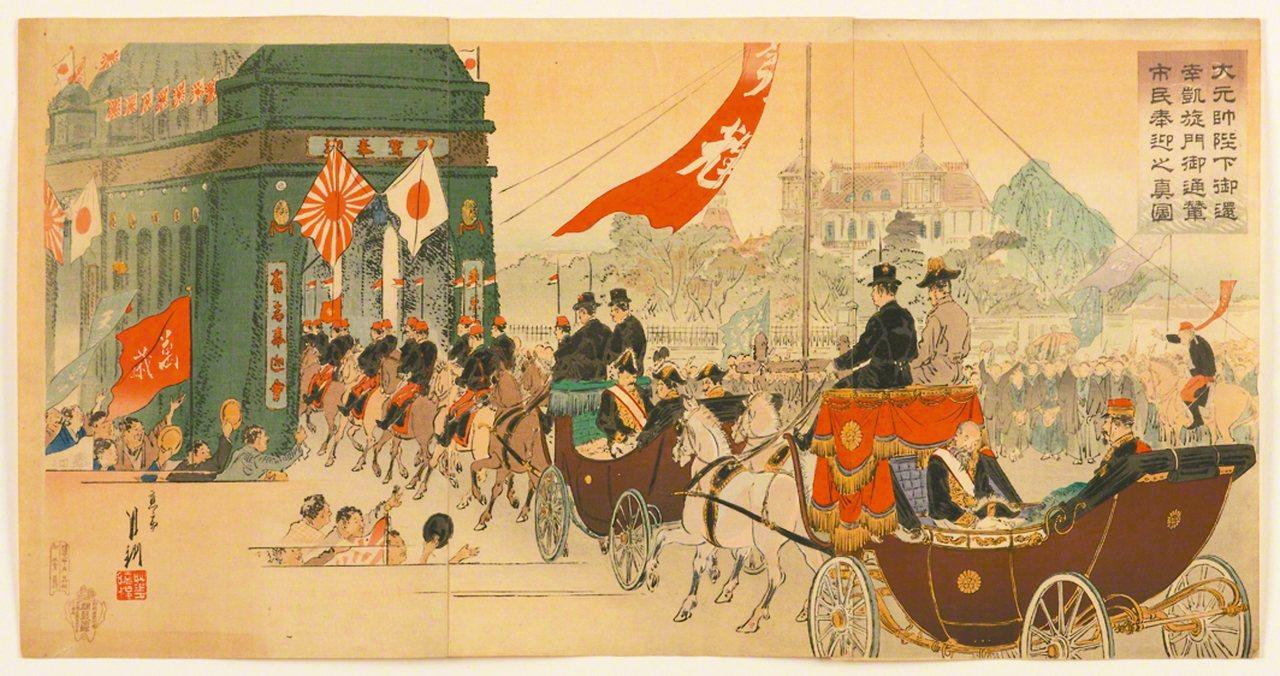 圖1:〈大元師陛下御還幸凱旋門〉,尾形月耕畫,1895年。 圖/聖路易藝術博物館...