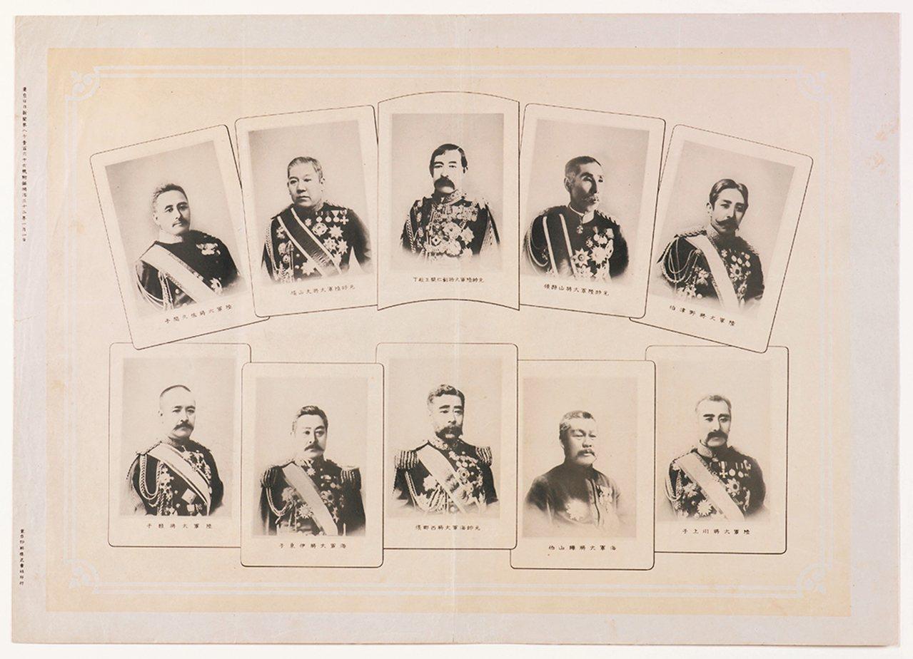 圖2:〈軍事參議官會議〉,東京印刷株式會社印.日報社版,1899年。上排左起:佐...