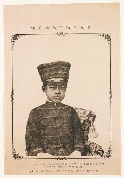 圖3:〈皇太子殿下之御肖像〉,合田清畫,1889年。 圖/聖路易藝術博物館提供