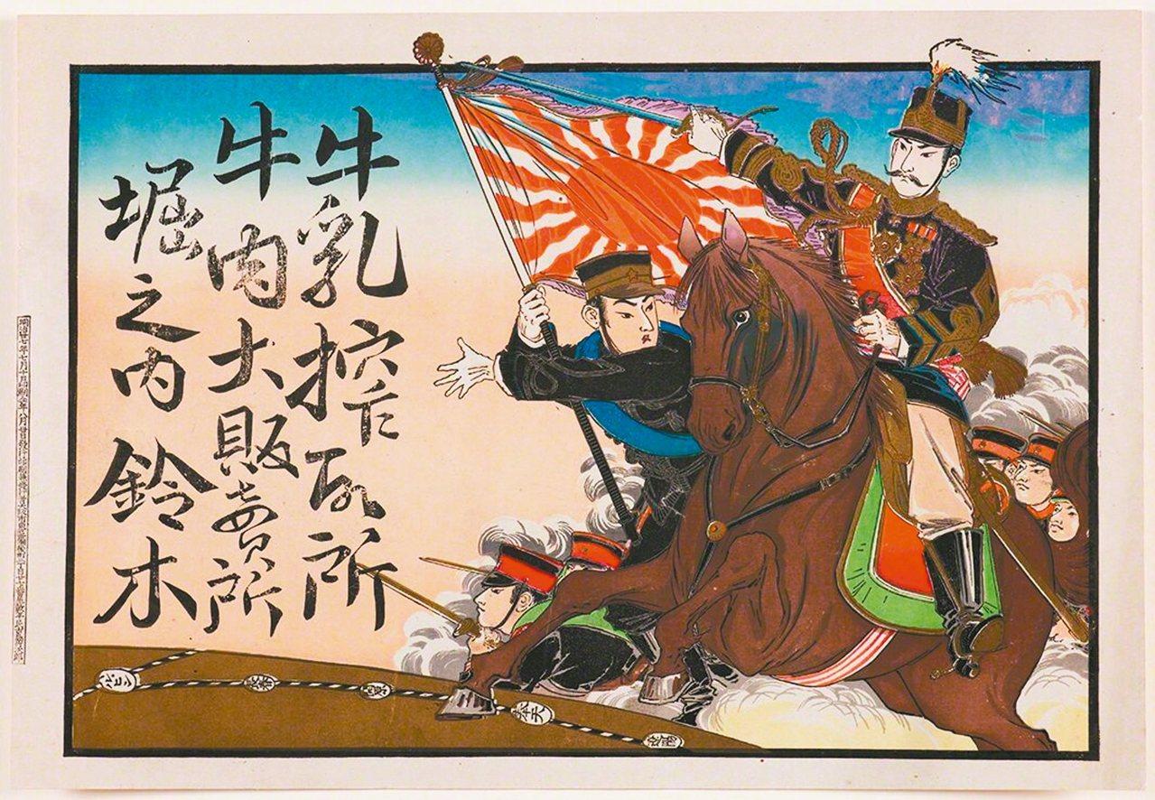 圖4:日本堀之內鈴木牛牧場的廣告,古島竹次郎版,1904年。 圖/聖路易藝術博物...