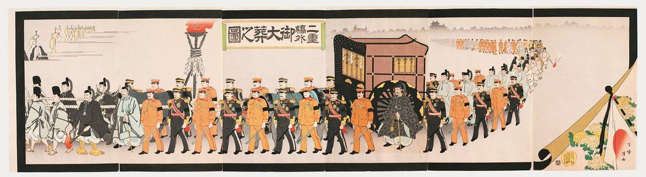 圖5:〈二重橋外御大葬之圖〉,半哺畫,1912年。 圖/聖路易藝術博物館提供