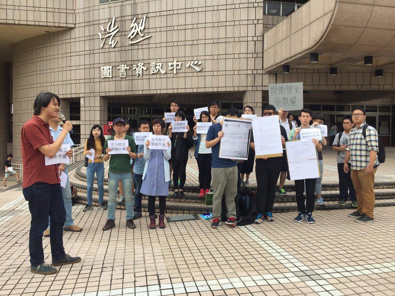 交大課改傳將裁半數兼任老師,學生、老師不滿昨抗議。 記者郭宣彣/攝影