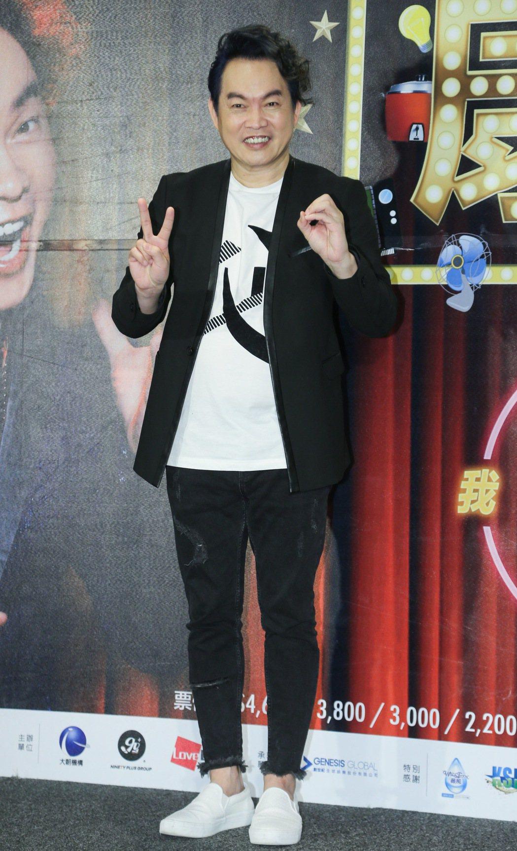 康康出道20年,26日宣布將舉辦演唱會。記者黃威彬/攝影