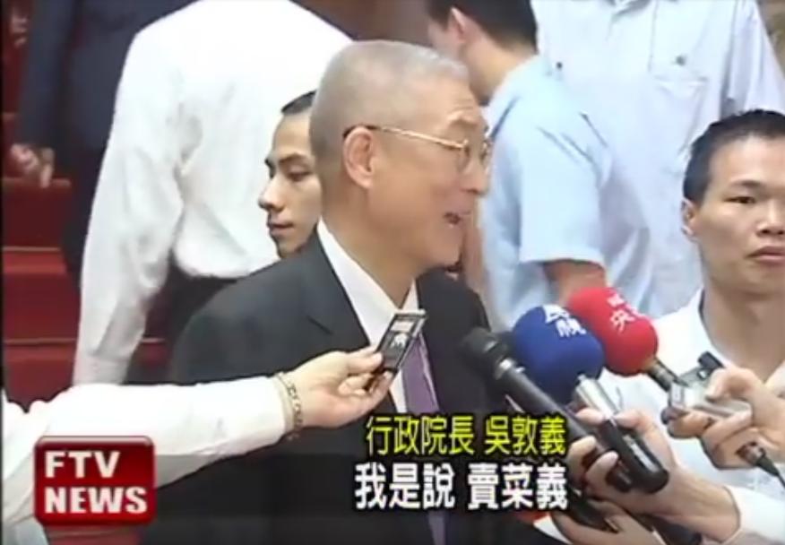 圖/擷自民視新聞畫面